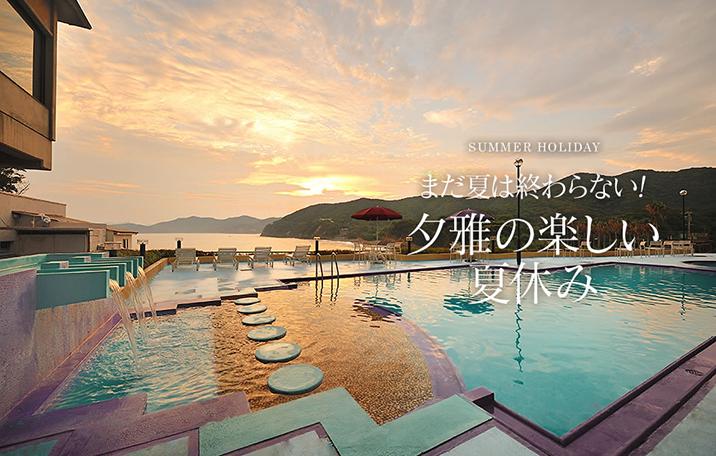 natsu_1tayori