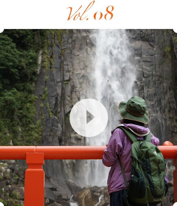聖地巡礼の旅 伊勢路を巡る vol.1