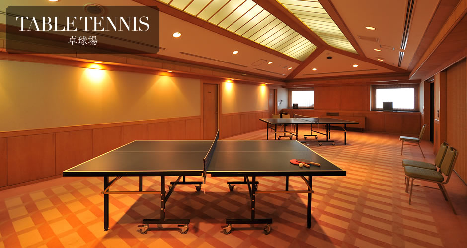 TABLE TENNIS 卓球場