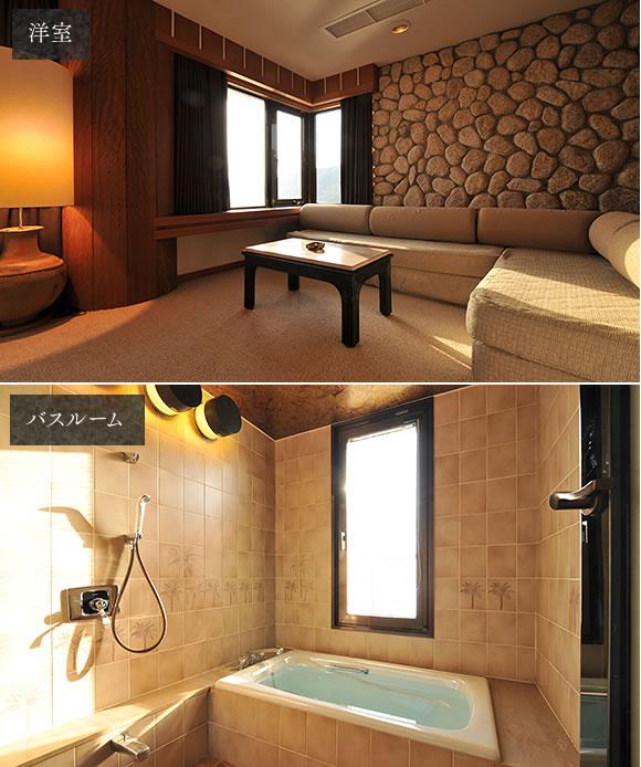 洋室 バスルーム