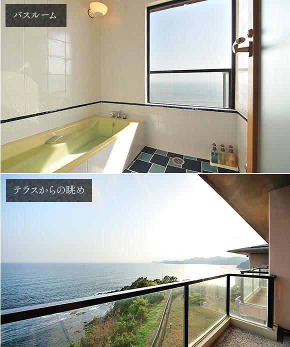 バスルーム テラスからの眺め