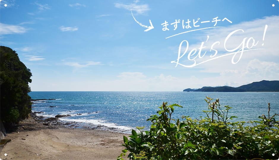 まずはビーチへLet's go!