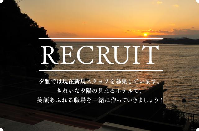 recruit1