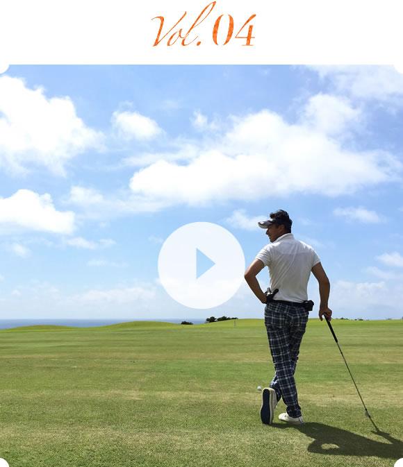 雄大な自然の中でゴルフを楽しむ