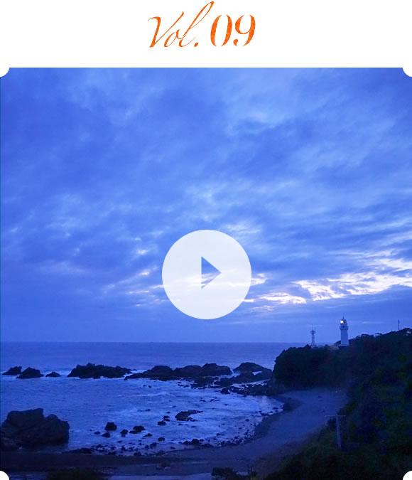 聖地巡礼の旅 伊勢路を巡る vol.2