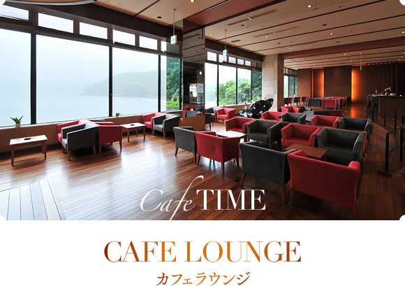 CAFE LOUNGE カフェラウンジ