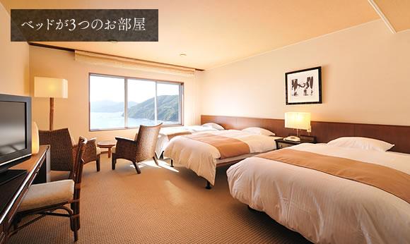 ベッドが3つのお部屋